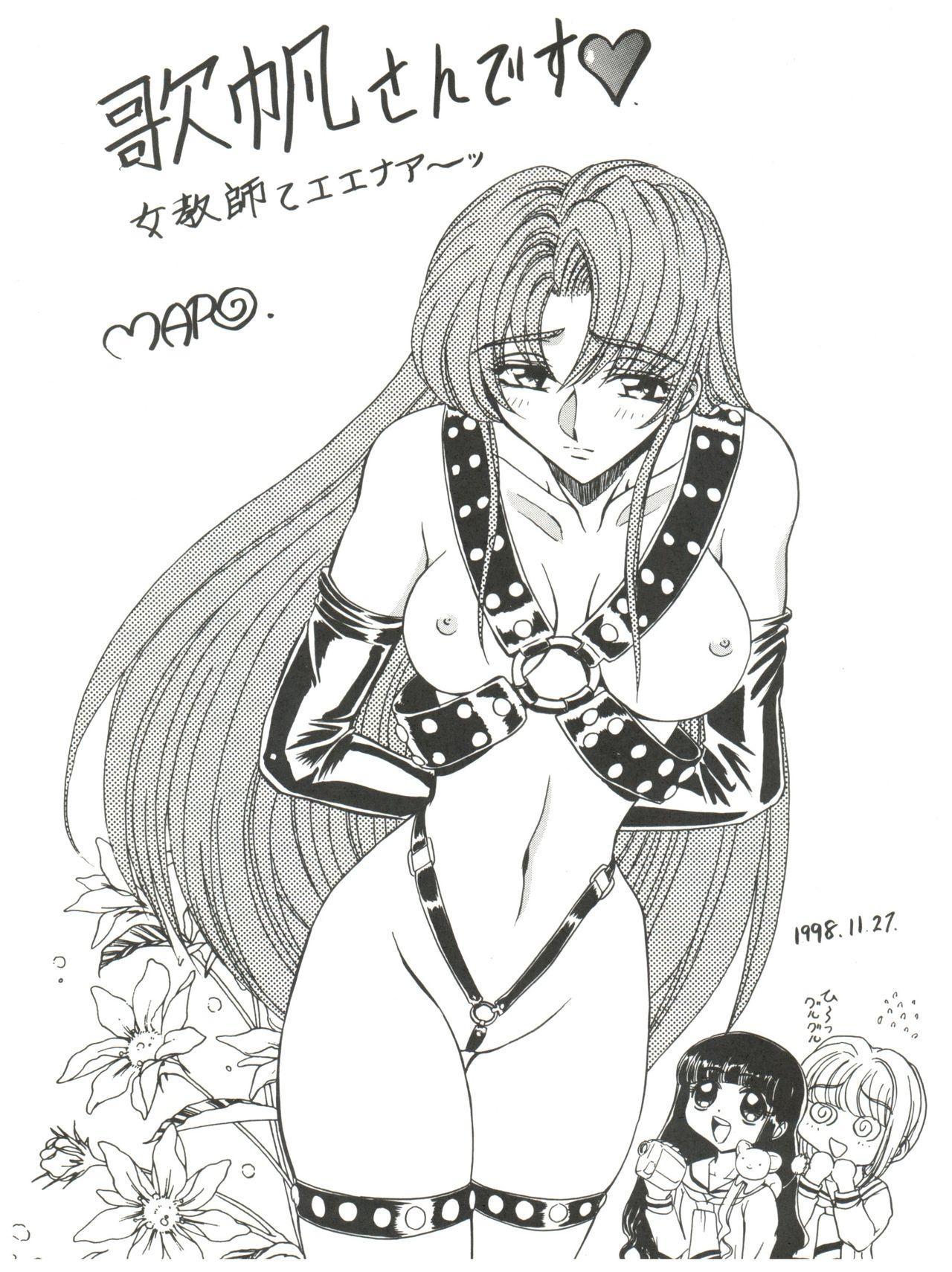 Innyou Shoujo 2