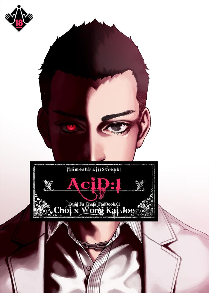 AciD 0