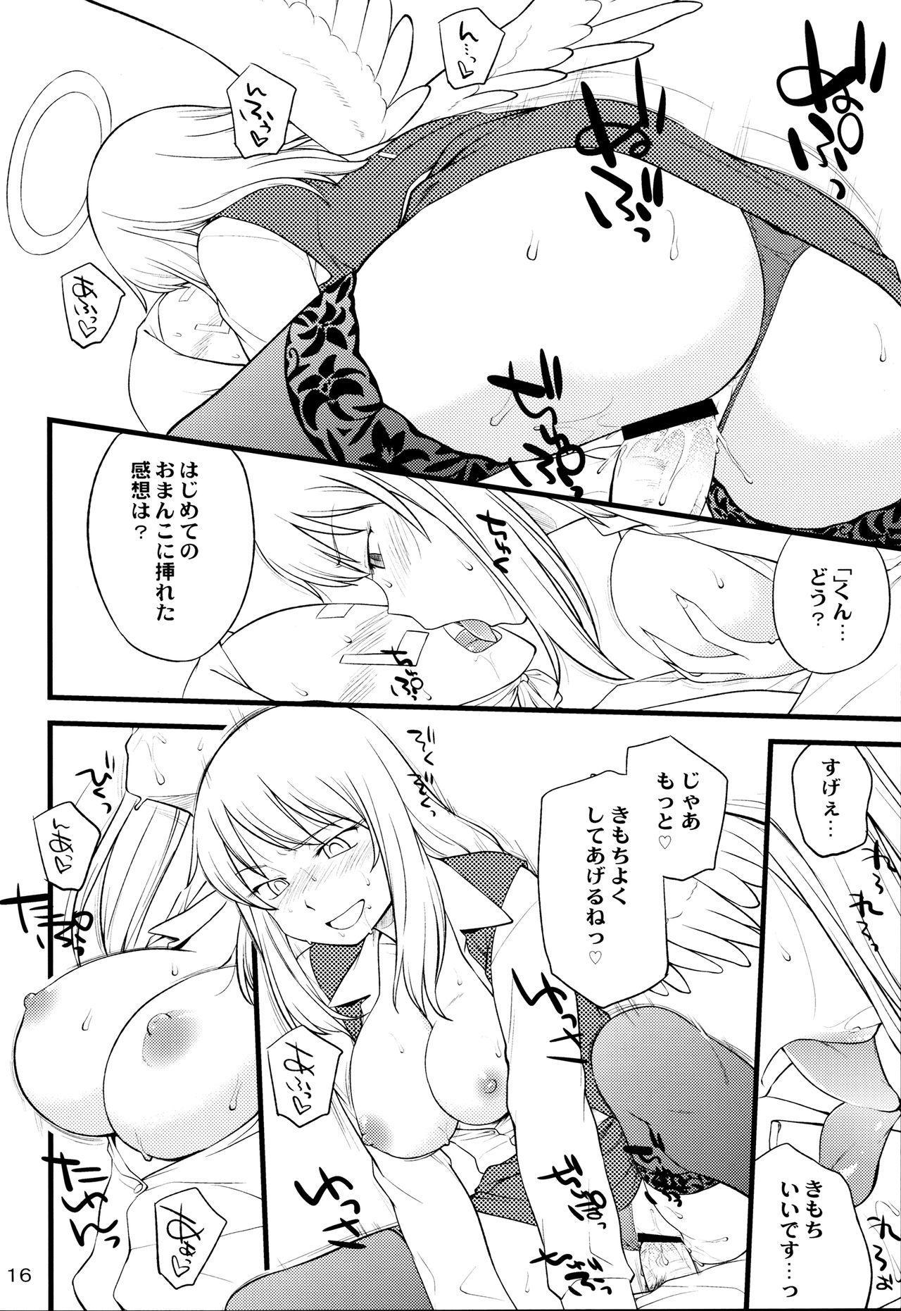 OL-san no Eroi Hon 14