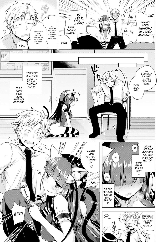 Majimena Aitsu ni Ani Ken no Ore ga Oshiete Yareru Koto 2 10