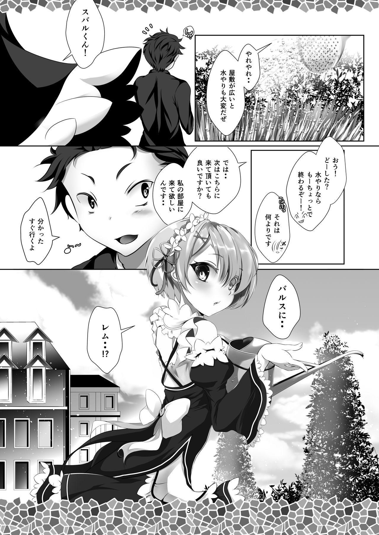 Re:Remu kara Hajimeru Orei no Orei 4