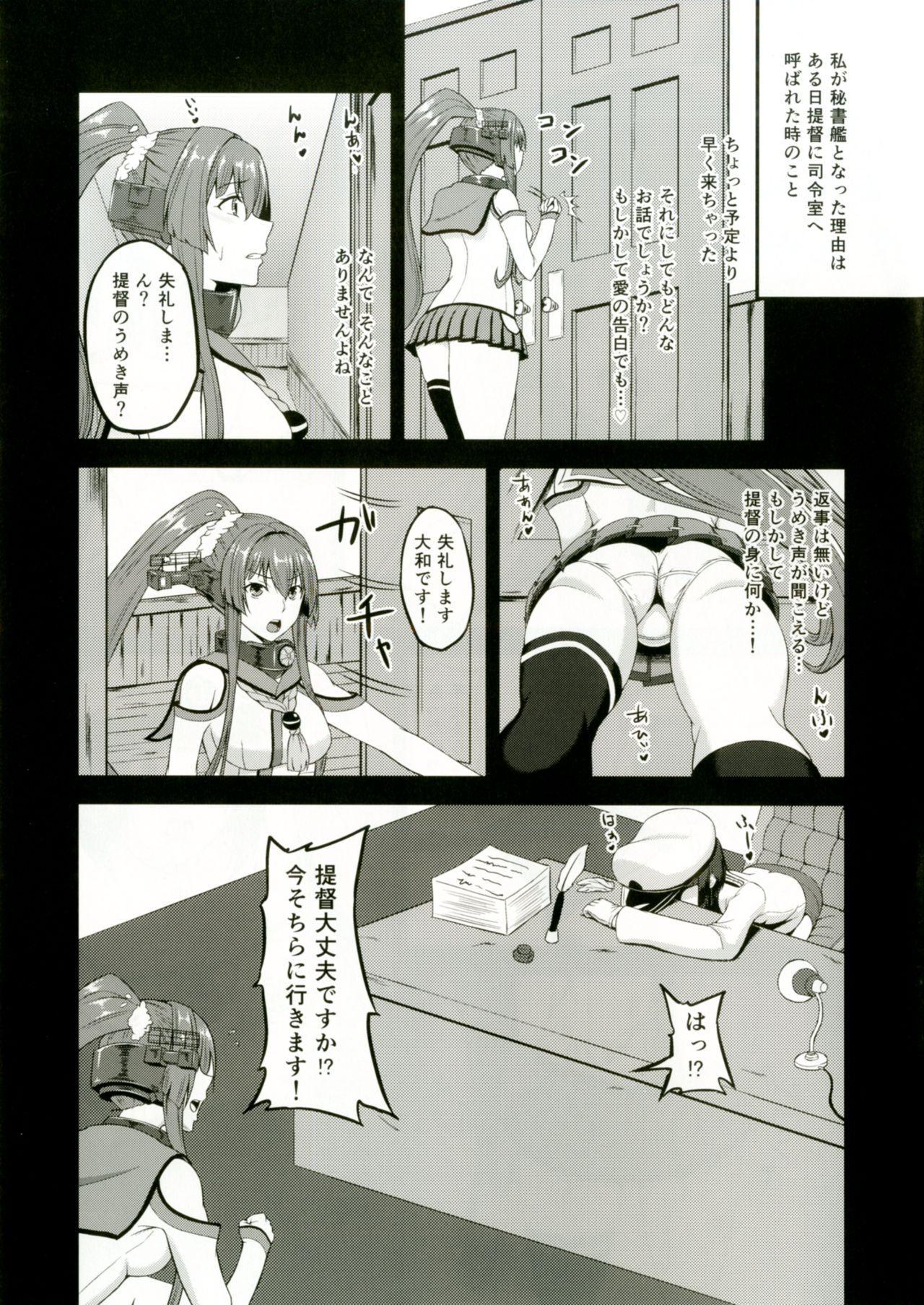 Yamato to Futanari Teitoku 4