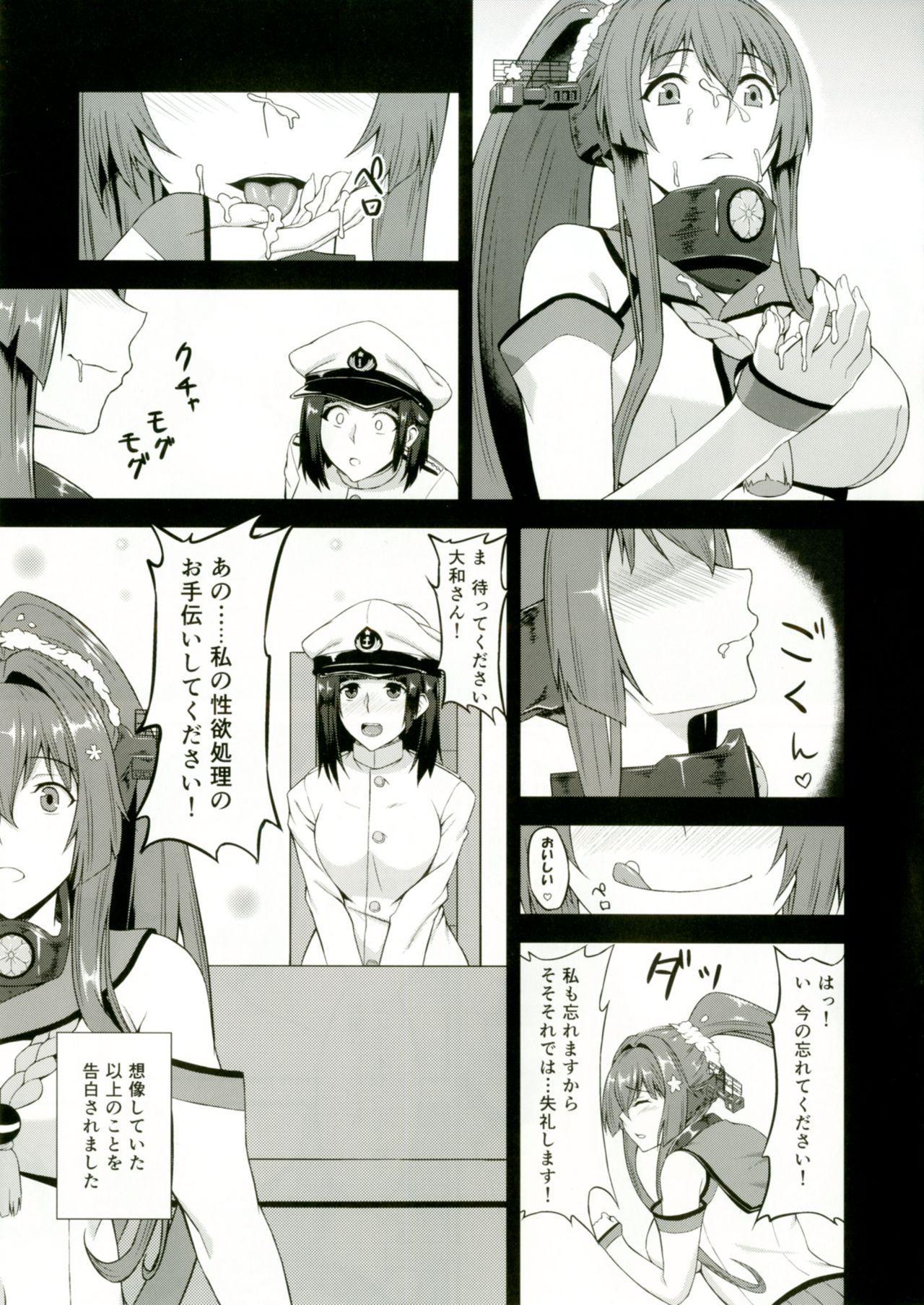 Yamato to Futanari Teitoku 6