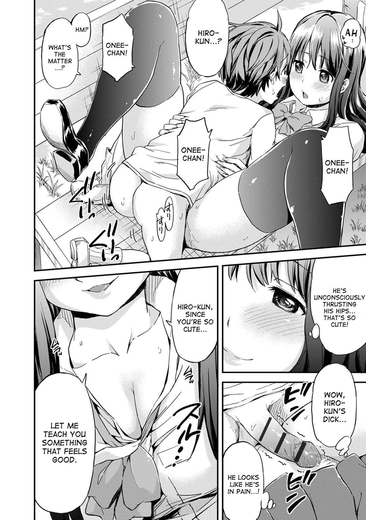 [Higashino Mikan] Onee-chan no Naka de Oshikko Shite!   Come Pee Inside Onee-chan! (Atsuatsu Mochimochi) [English] [desudesu] 11