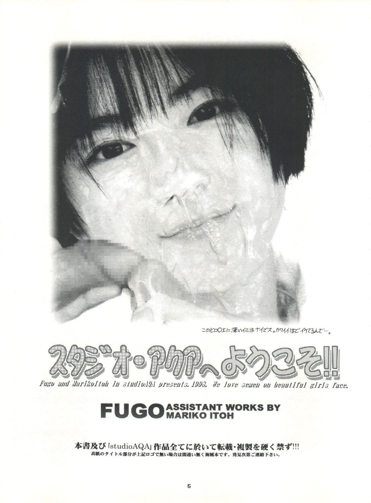 Studio Aqa e Youkoso!! 3