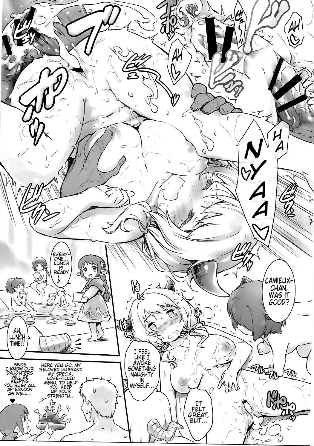 [ASGO (Zanzi)] Rei no Shima ni Draph ga Futtekita. (Kouhen)   On A Certain Island, Draph Rain From The Sky (Part Two) (Granblue Fantasy) [English] [Tremalkinger] [Digital] 25