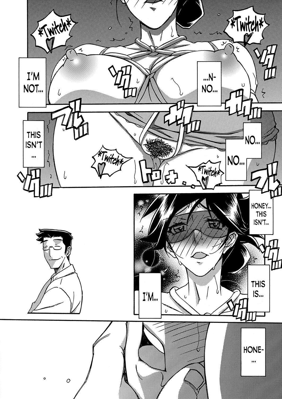 Gekkakou no Ori | The Tuberose's Cage Ch. 12 9