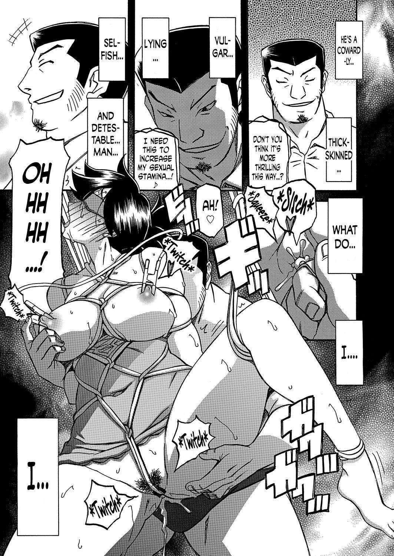 Gekkakou no Ori | The Tuberose's Cage Ch. 12 14