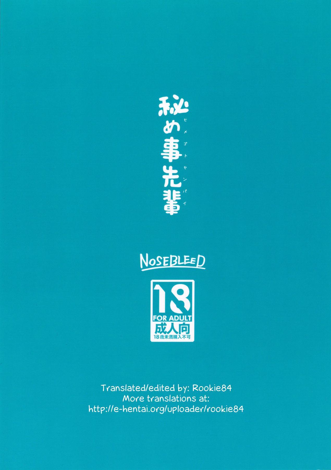 Himegoto Senpai 21