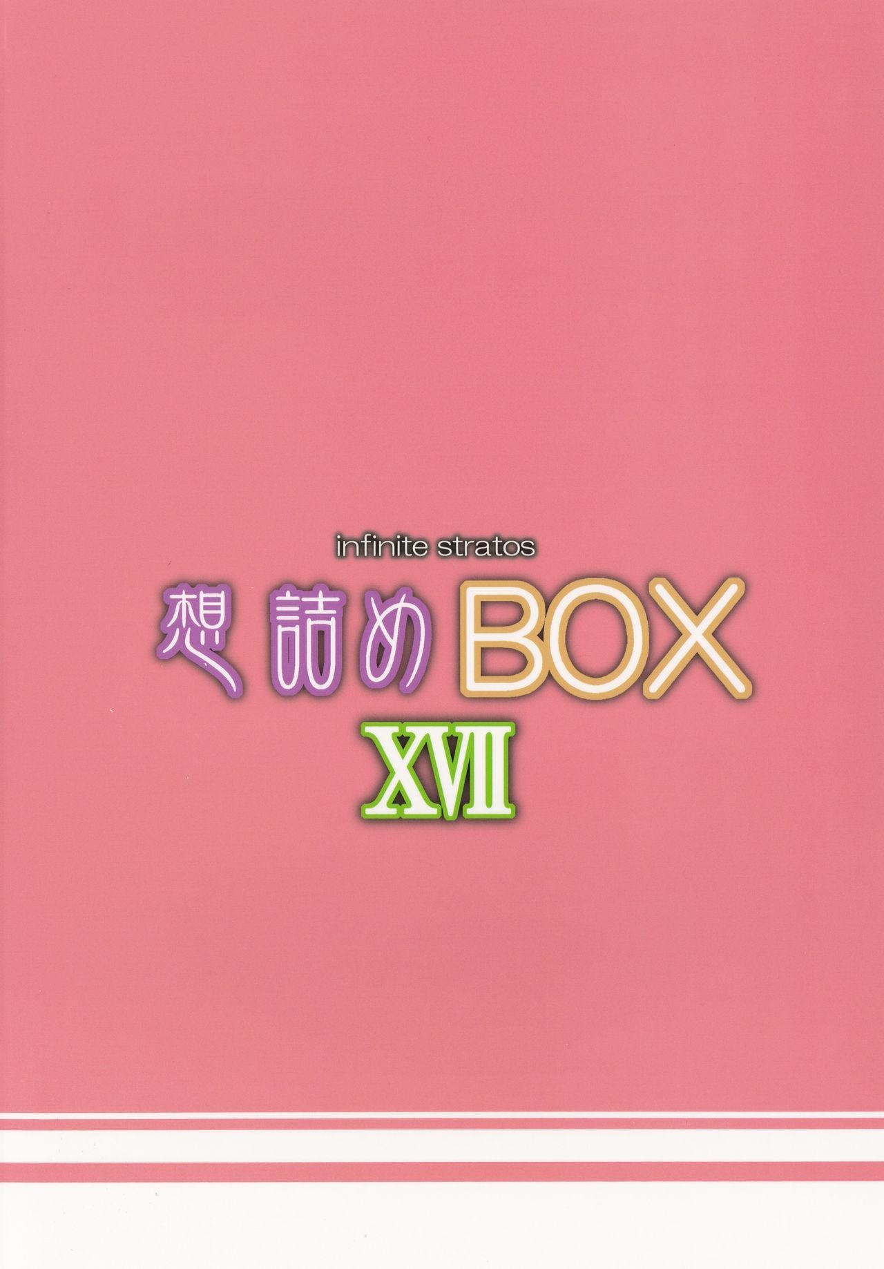 Omodume BOX XVII 27