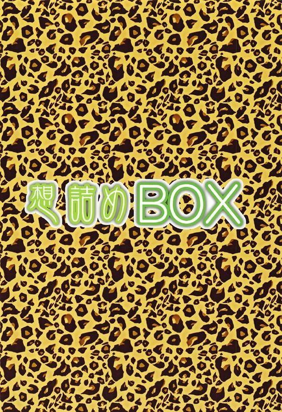 Omodume BOX 38 28