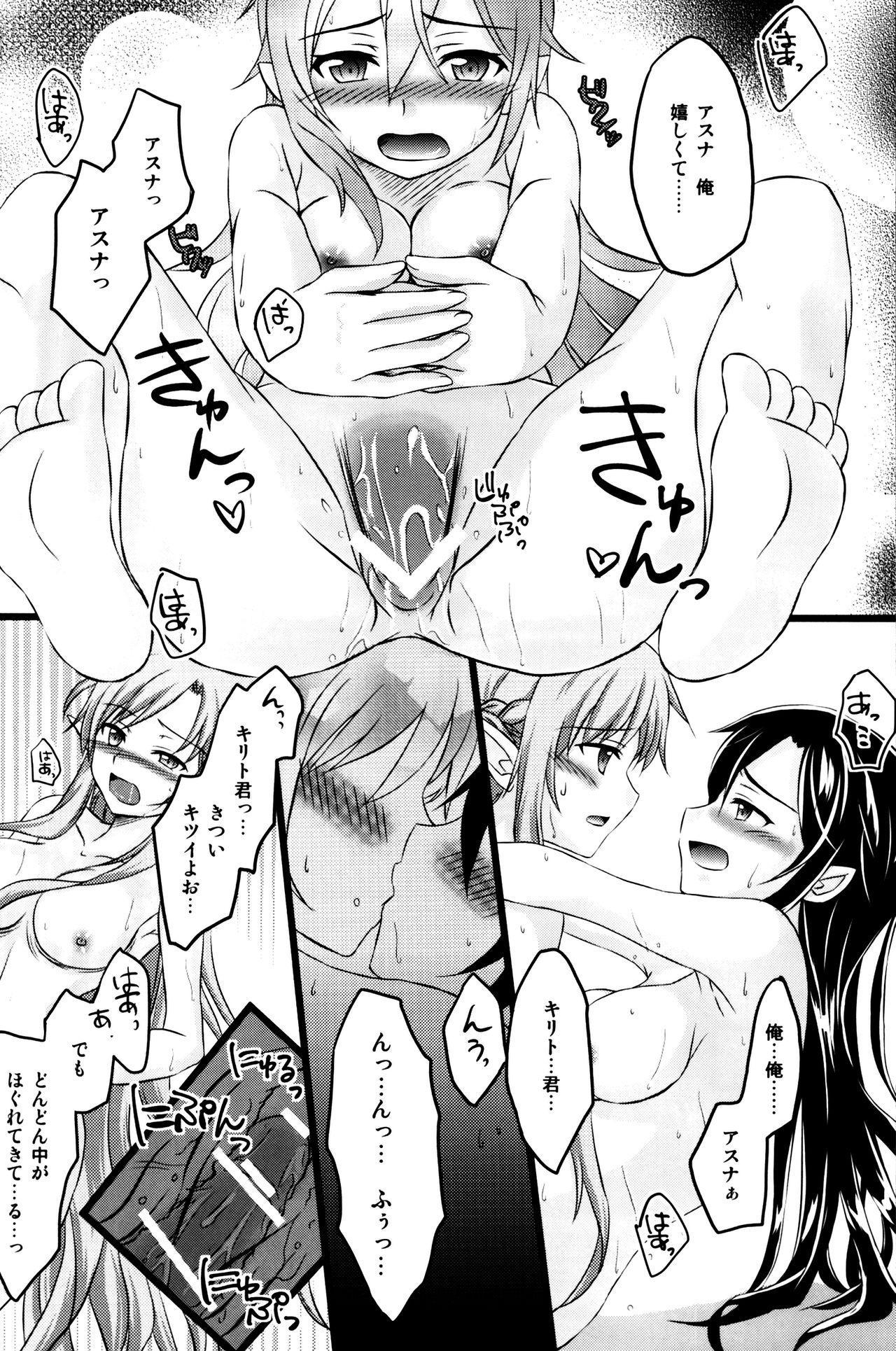 Kiriko-chan to Asobou! 2 16