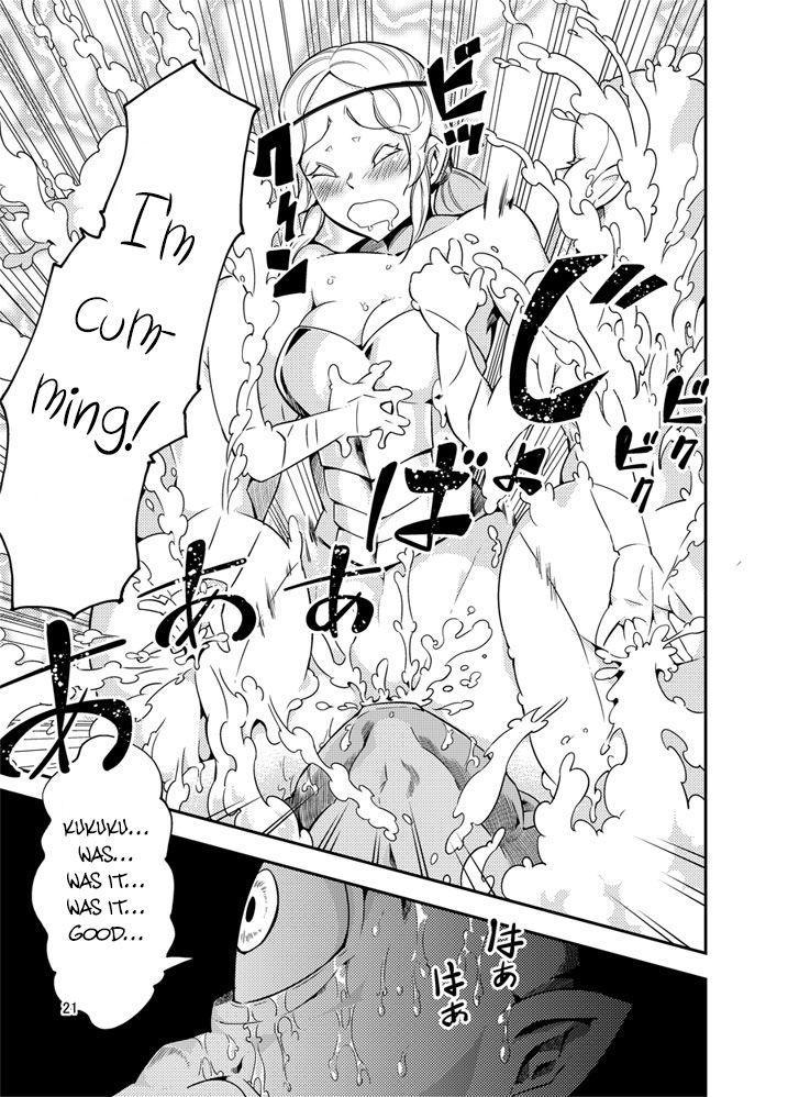 QO - Monster Sex. 21
