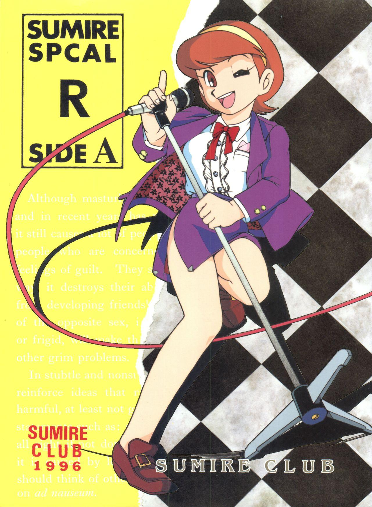 Sumire Special R Side A 0