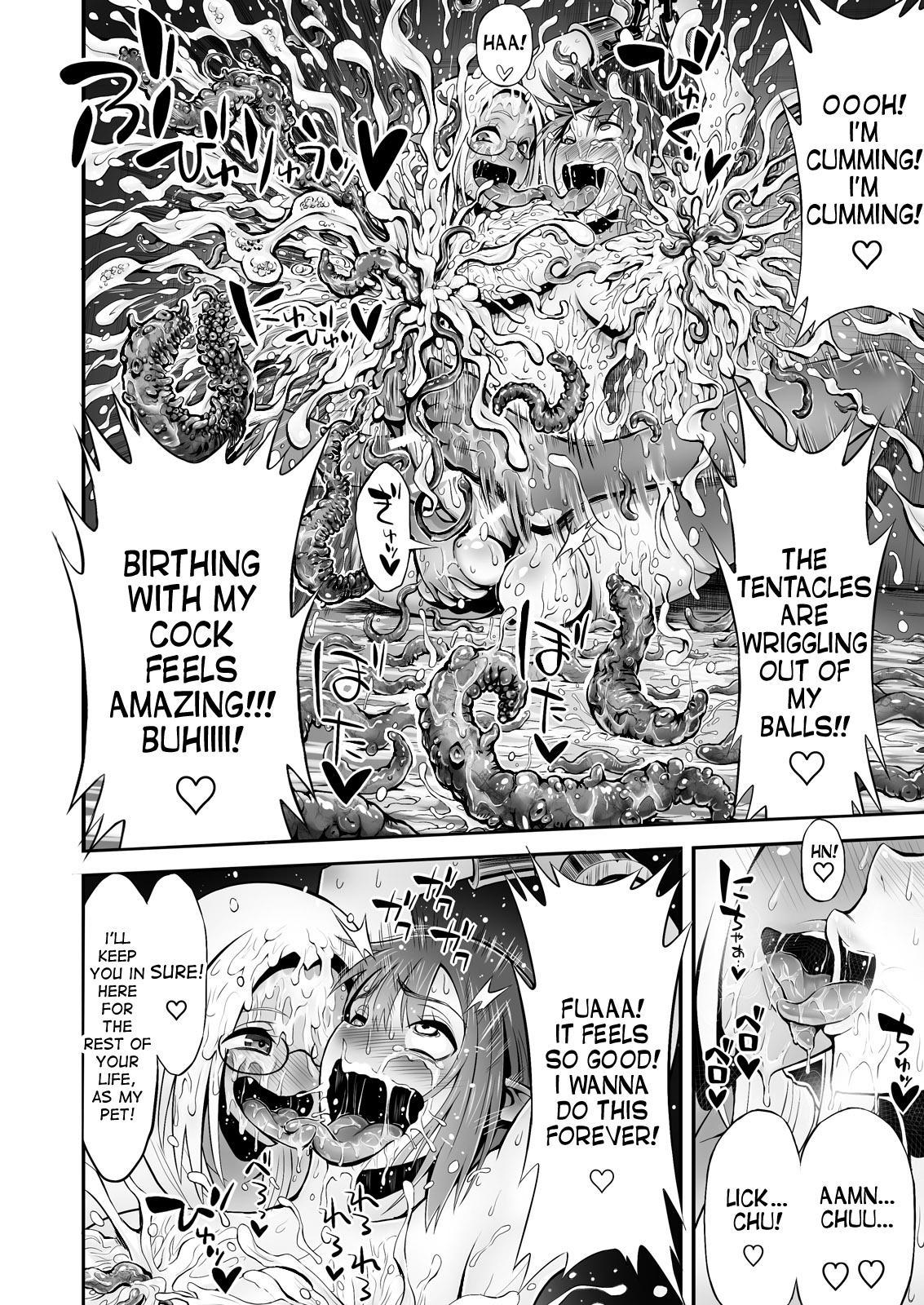 Futanari Chinpo ni Shokushu Sanran 46