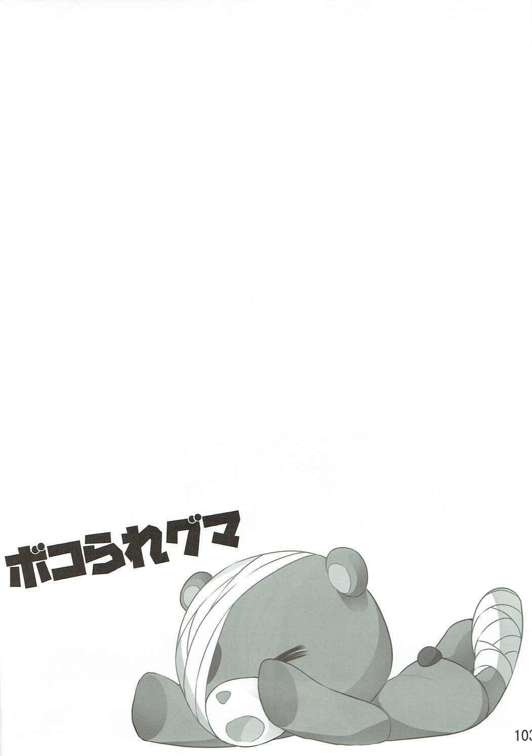 Shimada-ryuu High! Ace Senshadou Soushuuhen 101