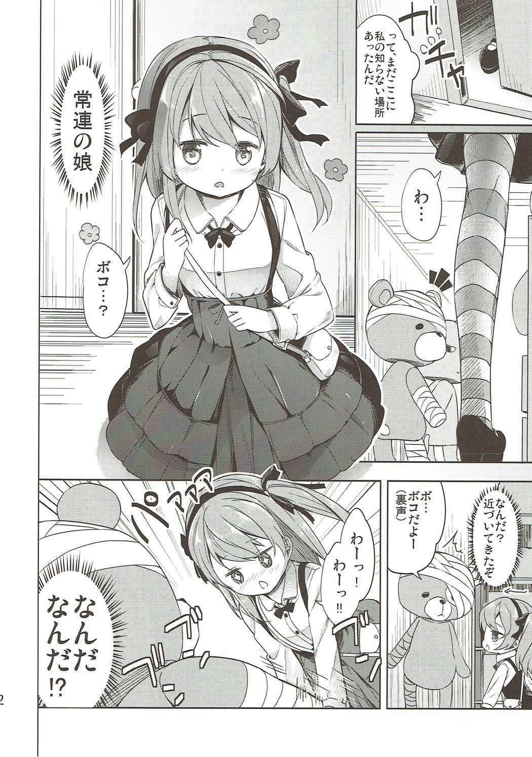 Shimada-ryuu High! Ace Senshadou Soushuuhen 10