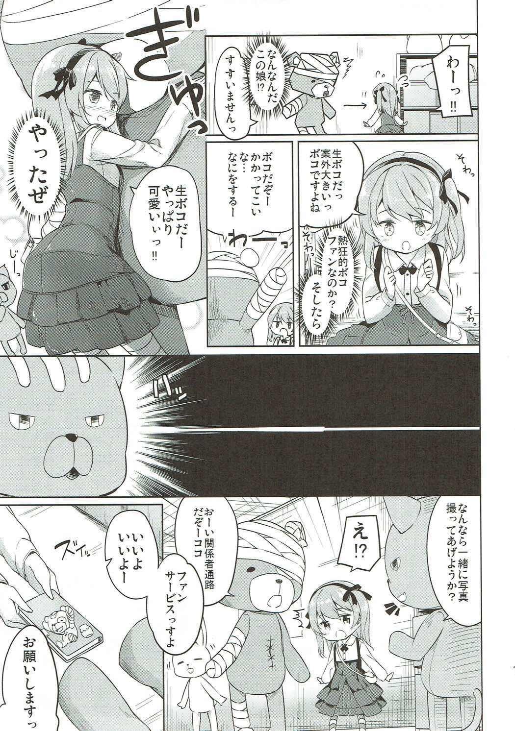 Shimada-ryuu High! Ace Senshadou Soushuuhen 11