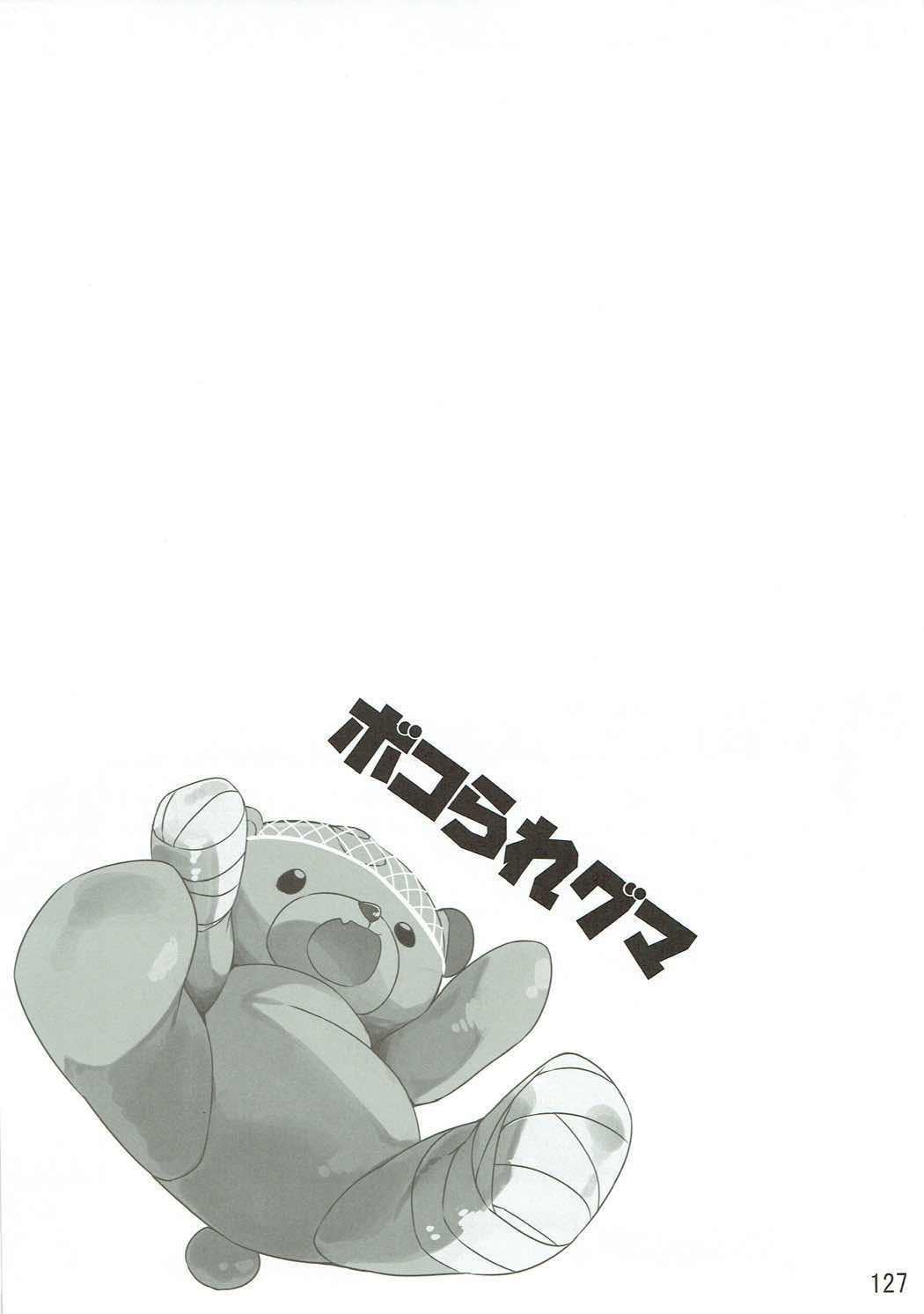 Shimada-ryuu High! Ace Senshadou Soushuuhen 125