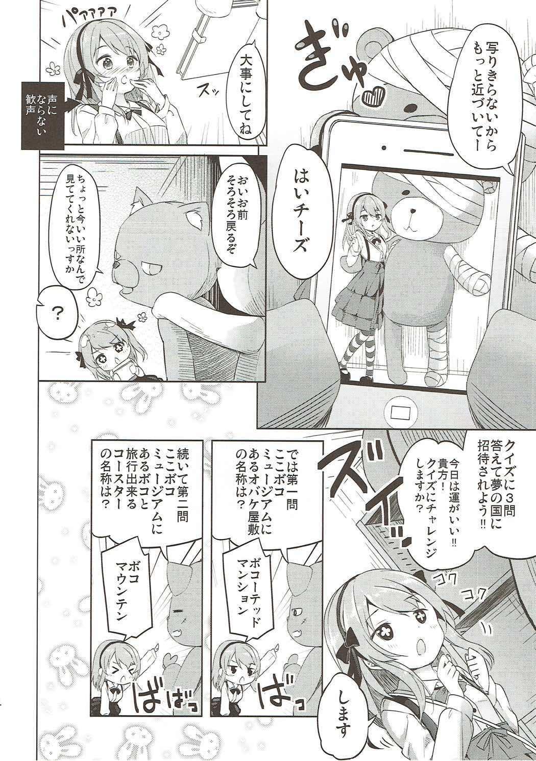 Shimada-ryuu High! Ace Senshadou Soushuuhen 12