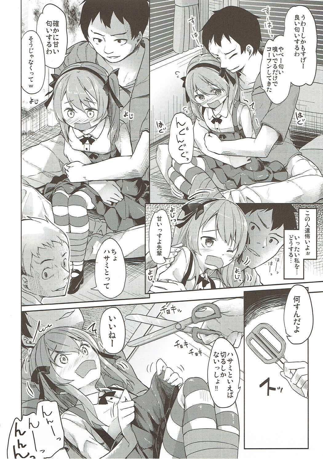Shimada-ryuu High! Ace Senshadou Soushuuhen 18