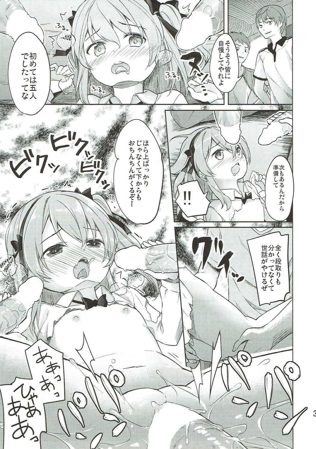 Shimada-ryuu High! Ace Senshadou Soushuuhen 31