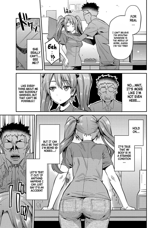 Stealth Rape Sonzai Naki Tanetsukema 2