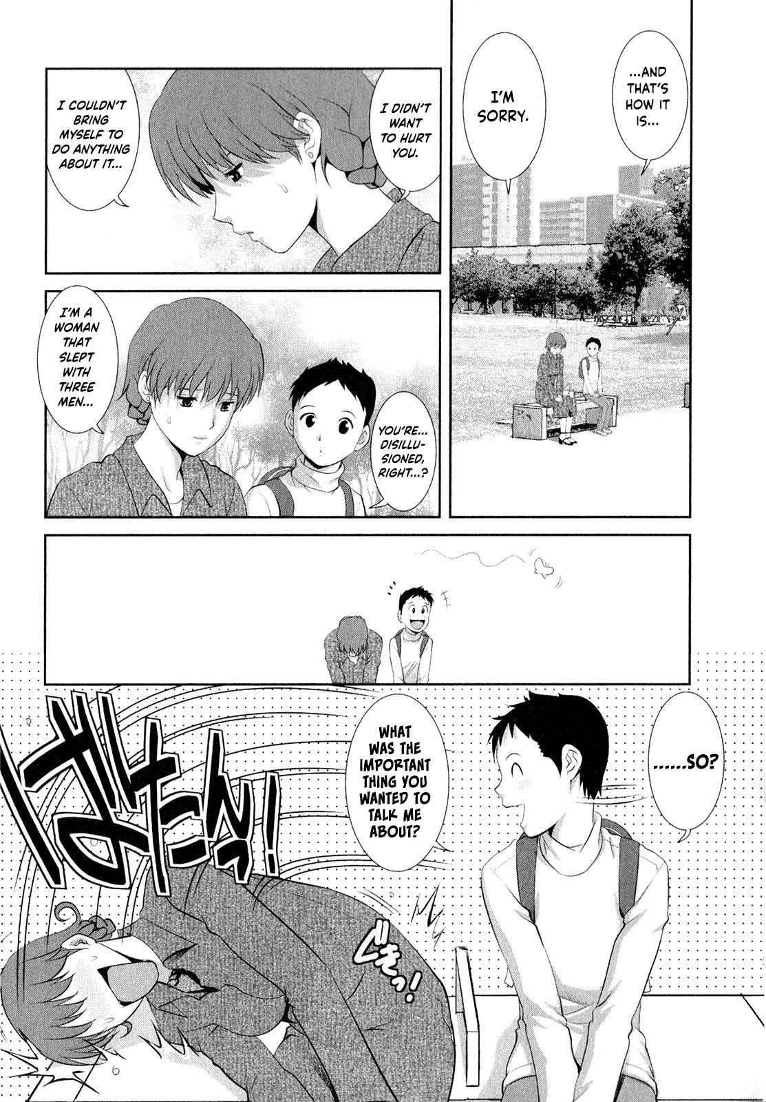 [Saigado] Hitozuma Audrey-san no Himitsu ~30-sai kara no Furyou Tsuma Kouza~ - Vol. 2 Ch. 9~12 [English] {Hennojin} 17