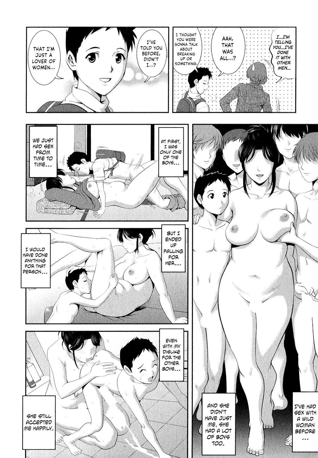 [Saigado] Hitozuma Audrey-san no Himitsu ~30-sai kara no Furyou Tsuma Kouza~ - Vol. 2 Ch. 9~12 [English] {Hennojin} 18