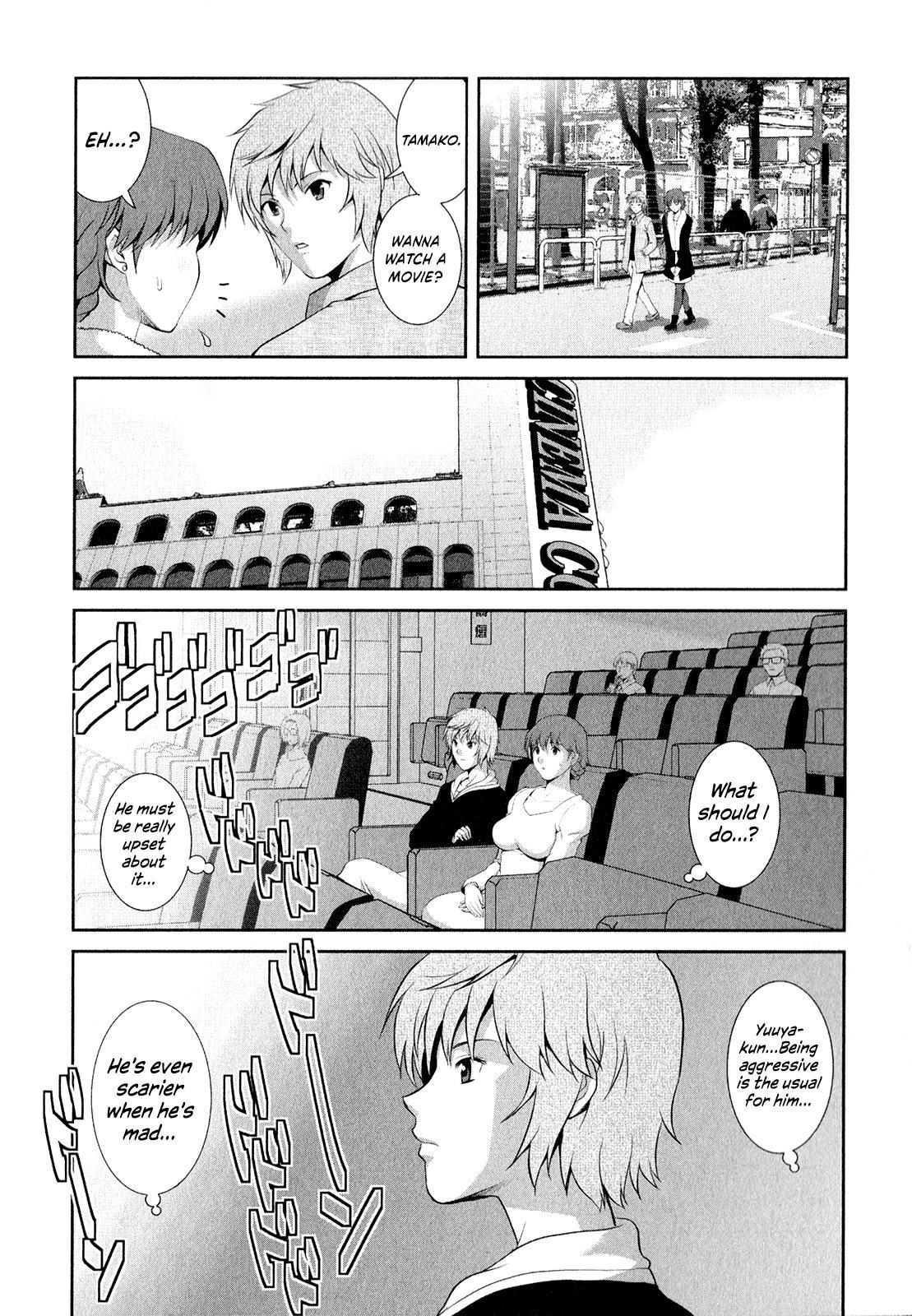 [Saigado] Hitozuma Audrey-san no Himitsu ~30-sai kara no Furyou Tsuma Kouza~ - Vol. 2 Ch. 9~12 [English] {Hennojin} 33