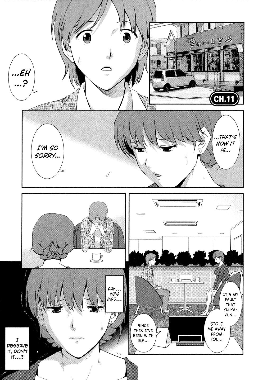 [Saigado] Hitozuma Audrey-san no Himitsu ~30-sai kara no Furyou Tsuma Kouza~ - Vol. 2 Ch. 9~12 [English] {Hennojin} 49