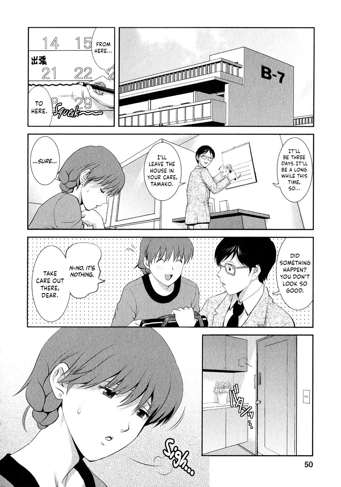 [Saigado] Hitozuma Audrey-san no Himitsu ~30-sai kara no Furyou Tsuma Kouza~ - Vol. 2 Ch. 9~12 [English] {Hennojin} 52