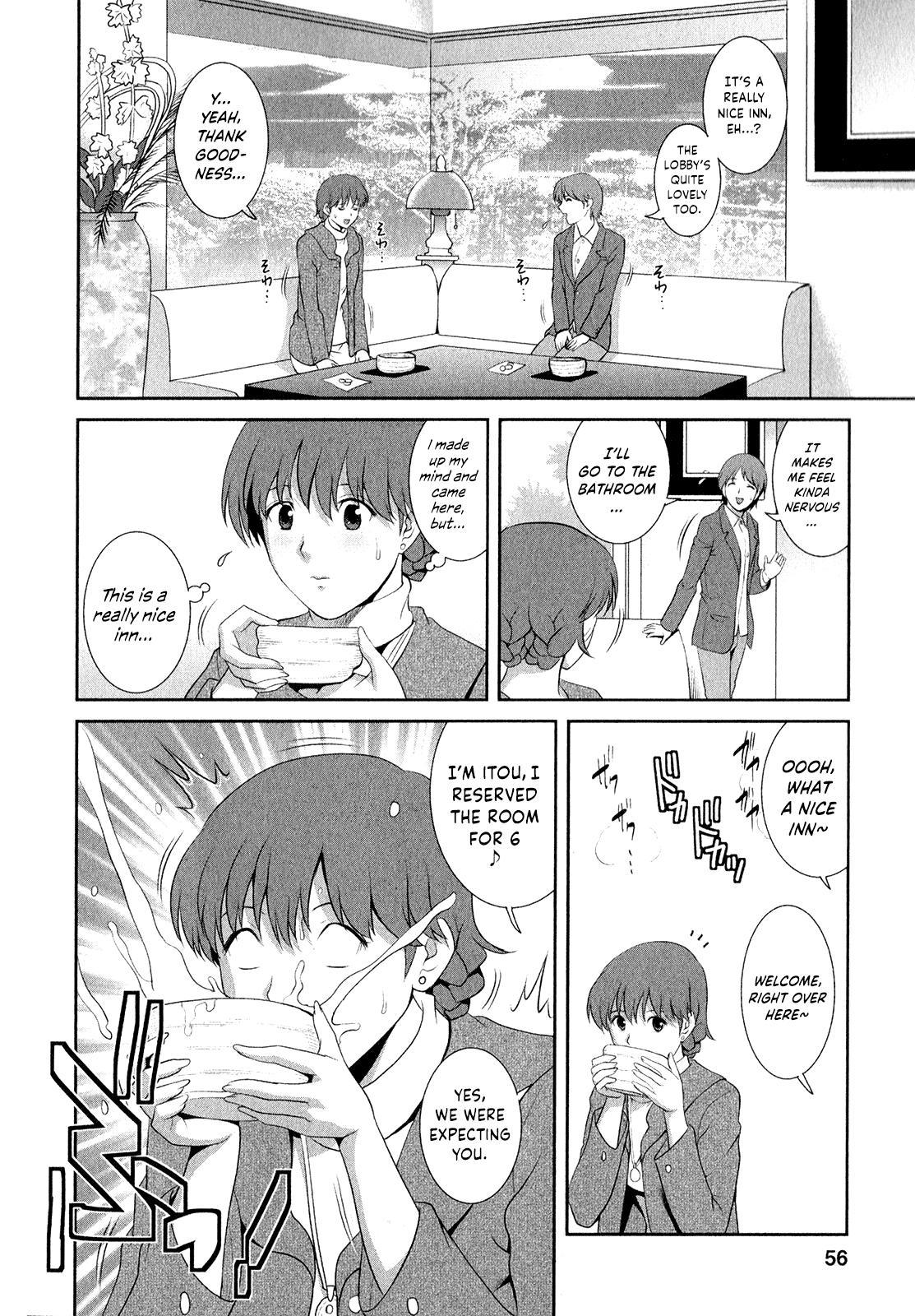 [Saigado] Hitozuma Audrey-san no Himitsu ~30-sai kara no Furyou Tsuma Kouza~ - Vol. 2 Ch. 9~12 [English] {Hennojin} 58