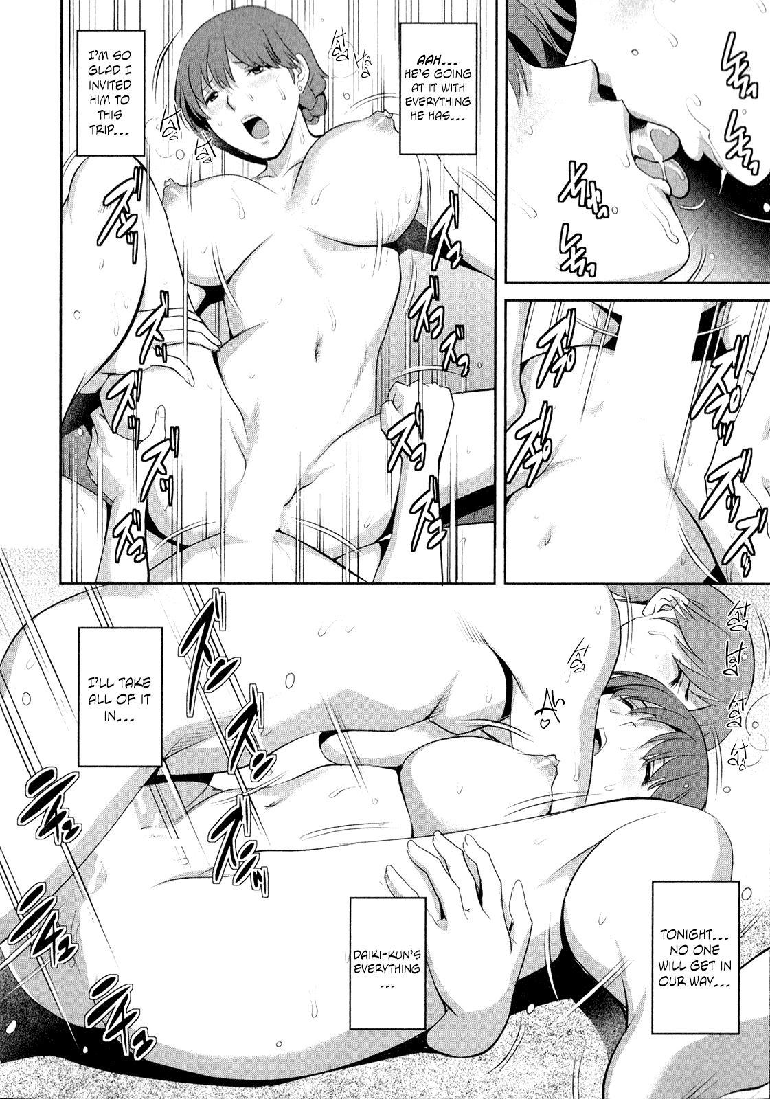 [Saigado] Hitozuma Audrey-san no Himitsu ~30-sai kara no Furyou Tsuma Kouza~ - Vol. 2 Ch. 9~12 [English] {Hennojin} 64