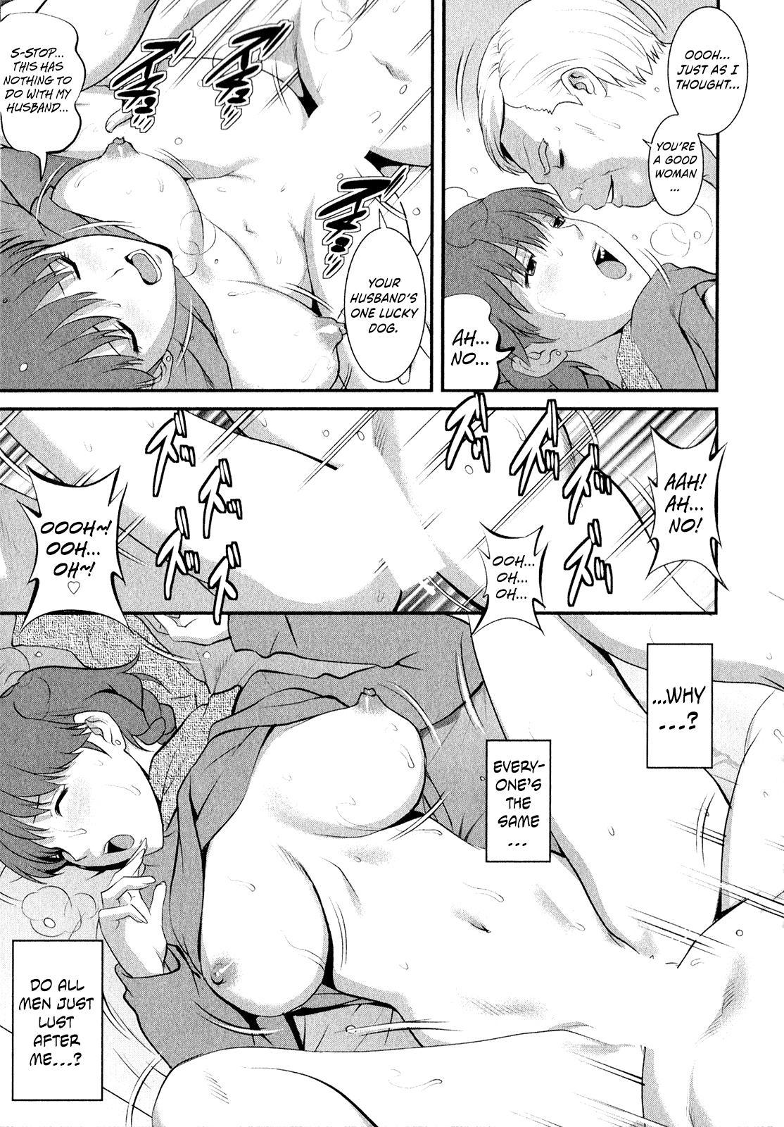 [Saigado] Hitozuma Audrey-san no Himitsu ~30-sai kara no Furyou Tsuma Kouza~ - Vol. 2 Ch. 9~12 [English] {Hennojin} 79