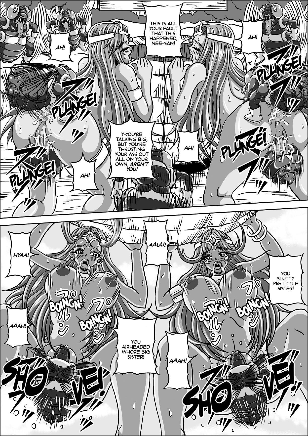 Hae Benki Shimai  | Fly Cum-Dump Sisters 27