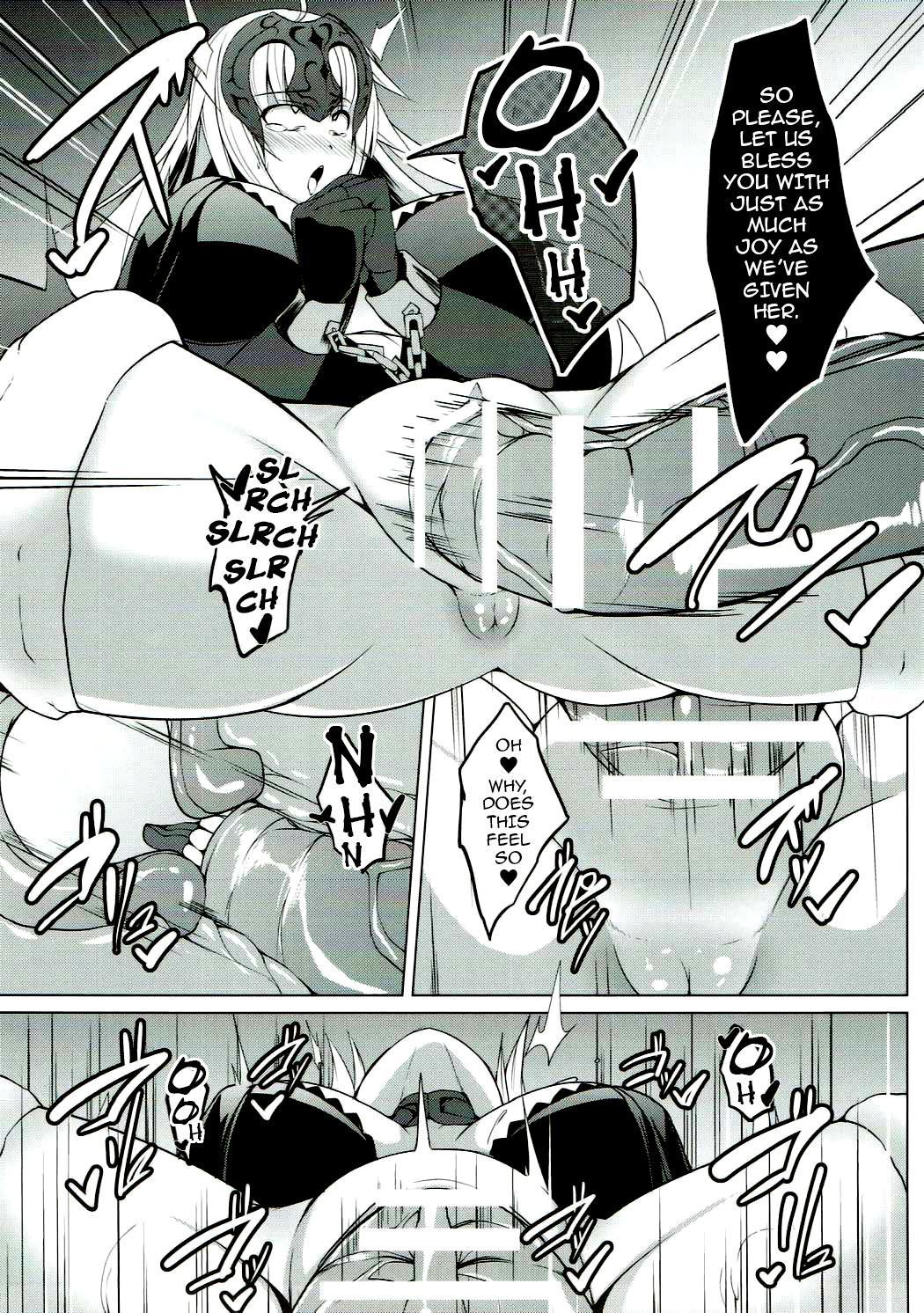 Shinshoku Seijo ChaosTide 15