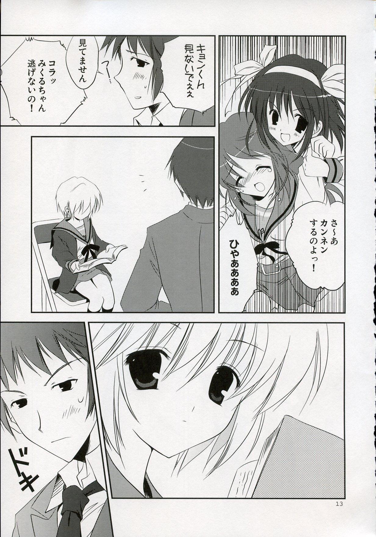 Nagato VS Kyon 11