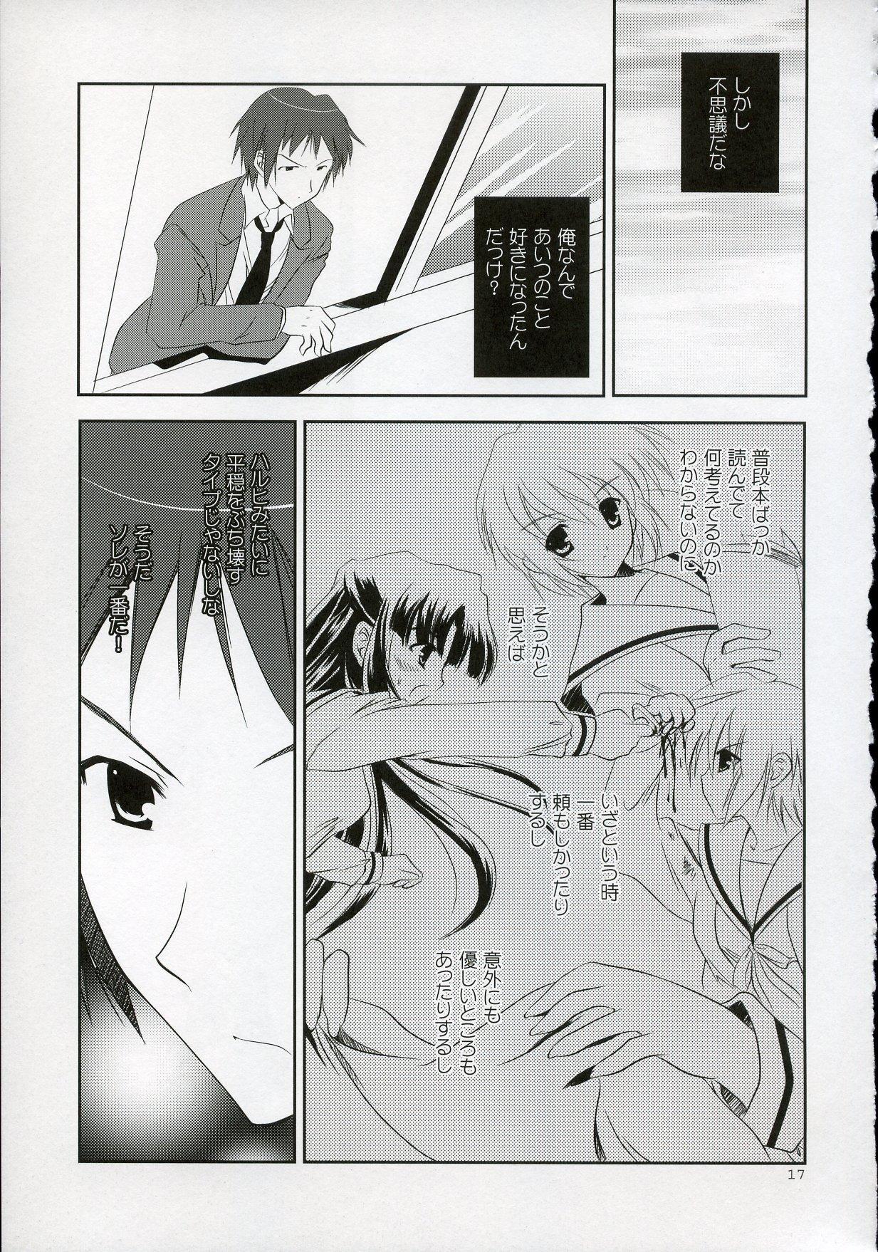 Nagato VS Kyon 15
