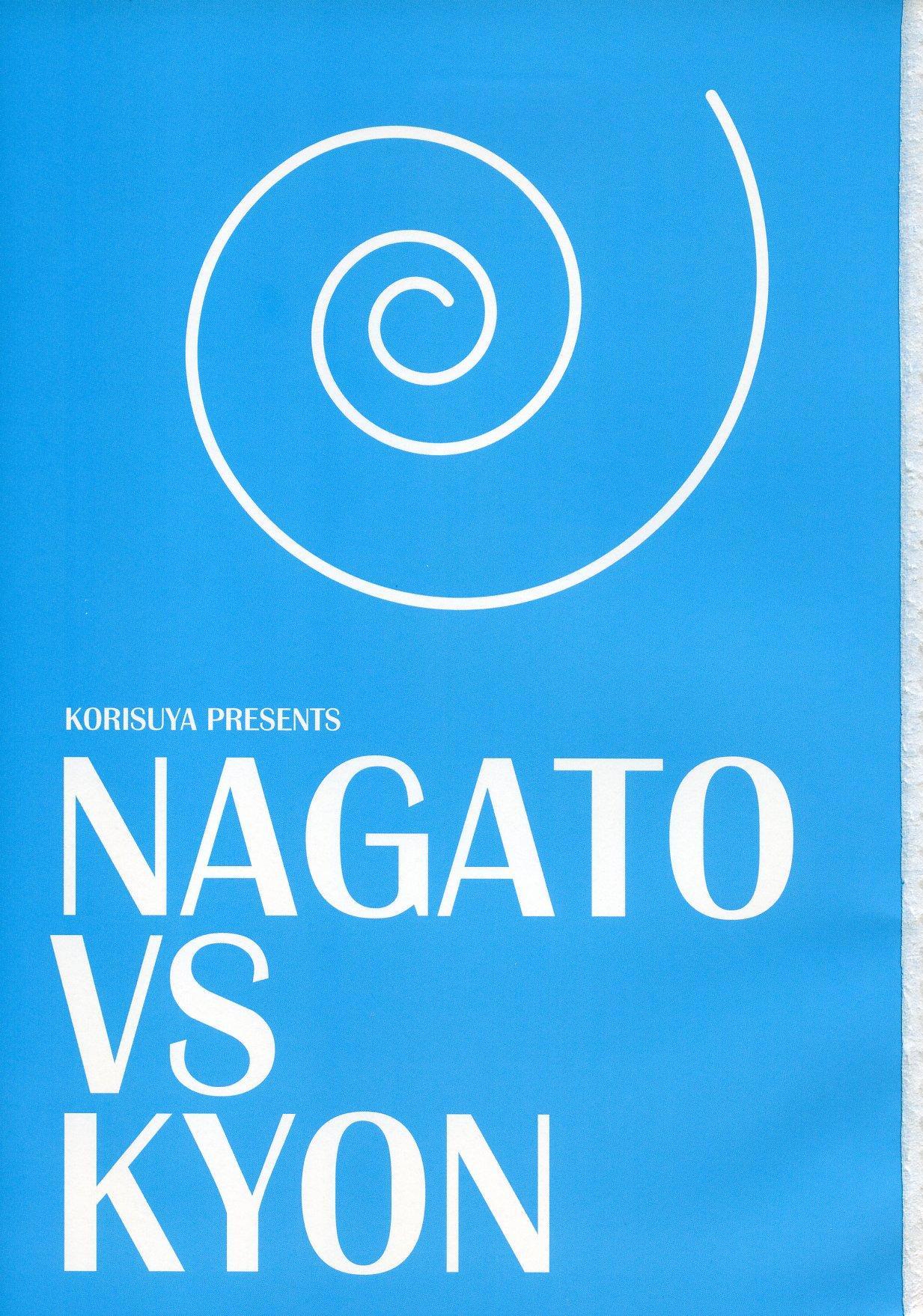 Nagato VS Kyon 1