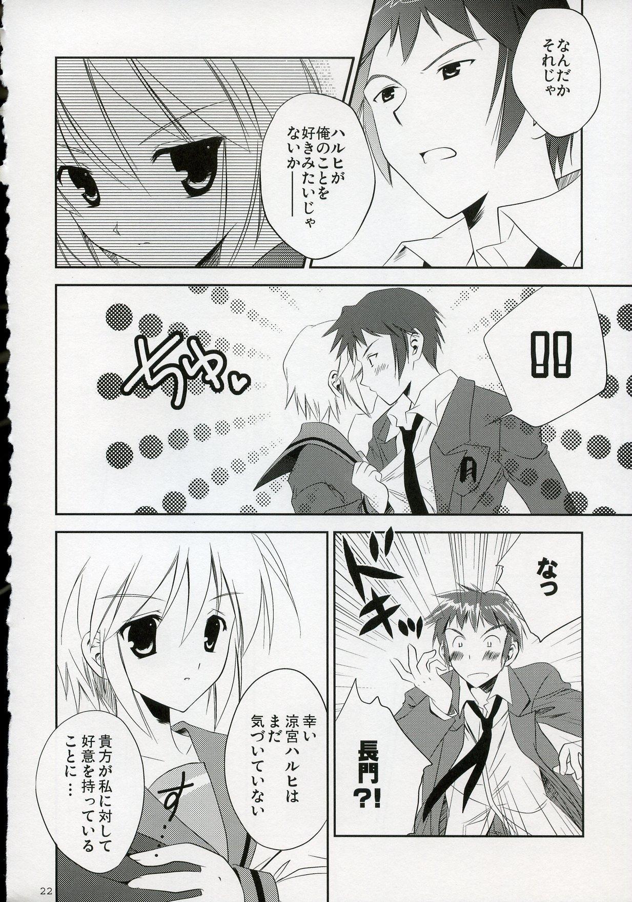 Nagato VS Kyon 20