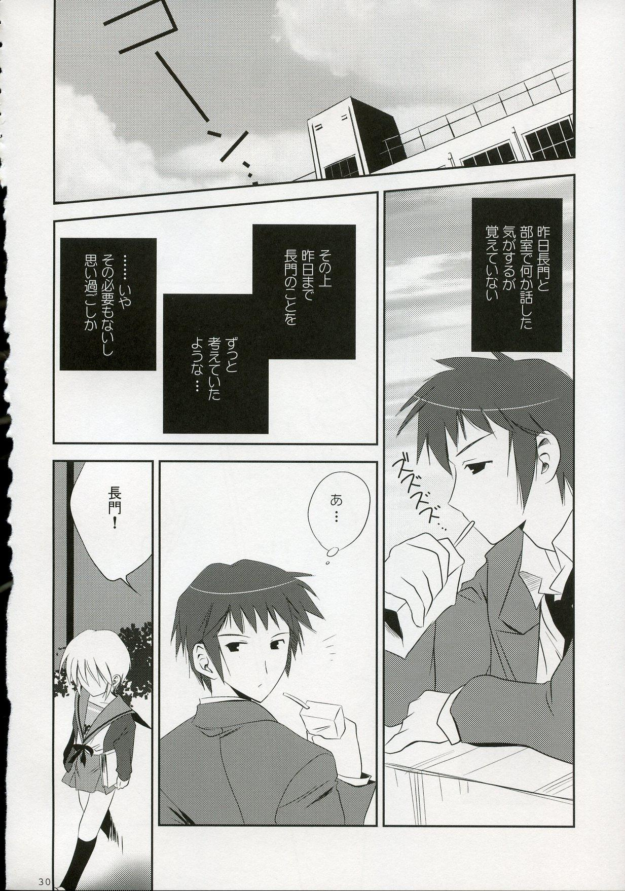 Nagato VS Kyon 28