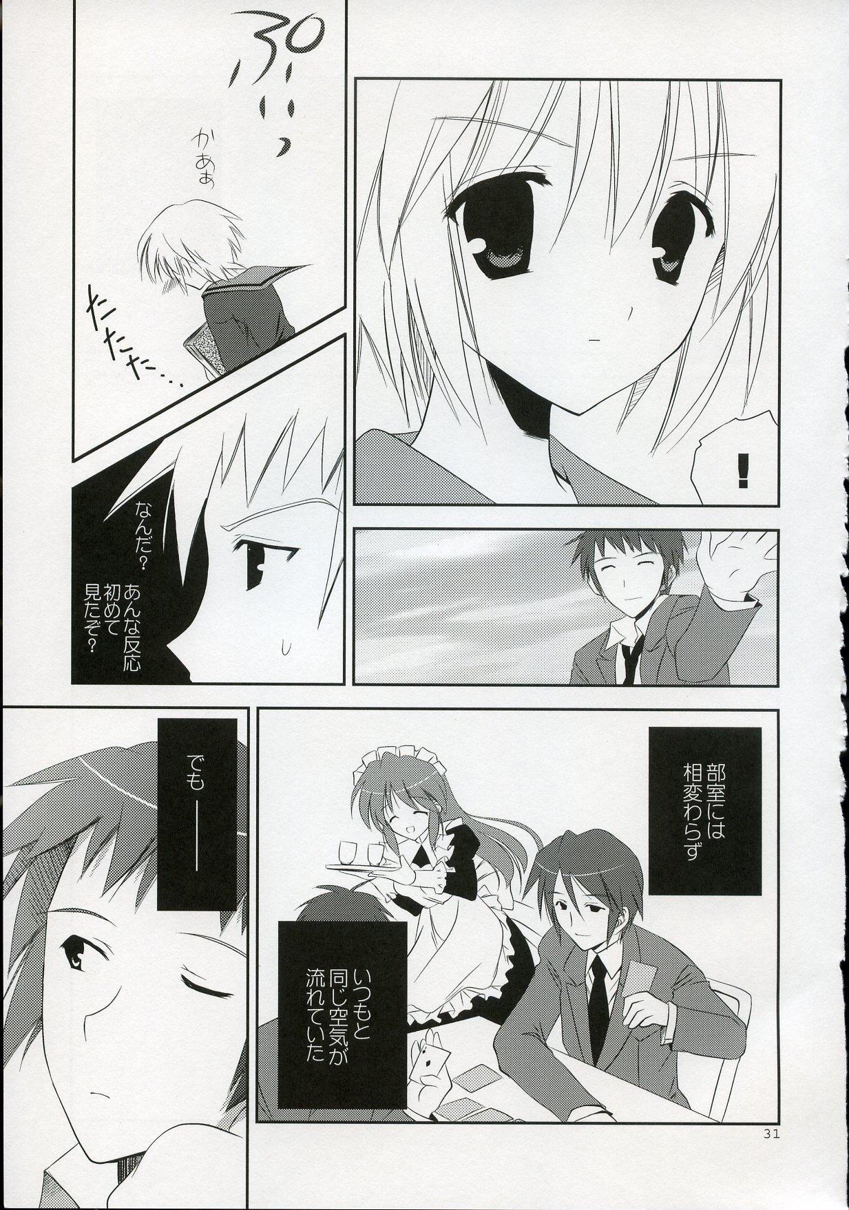 Nagato VS Kyon 29