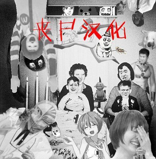 Secret Live After side:siki 24