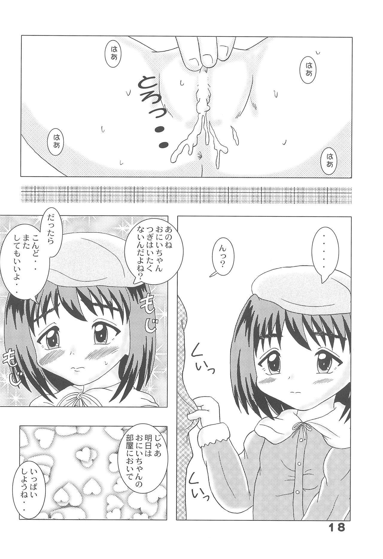 Itazura Tenshi 17