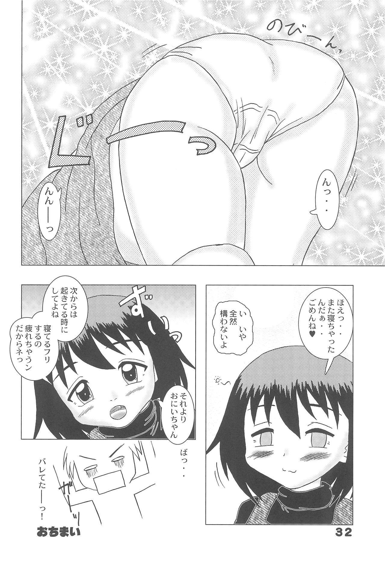 Itazura Tenshi 31