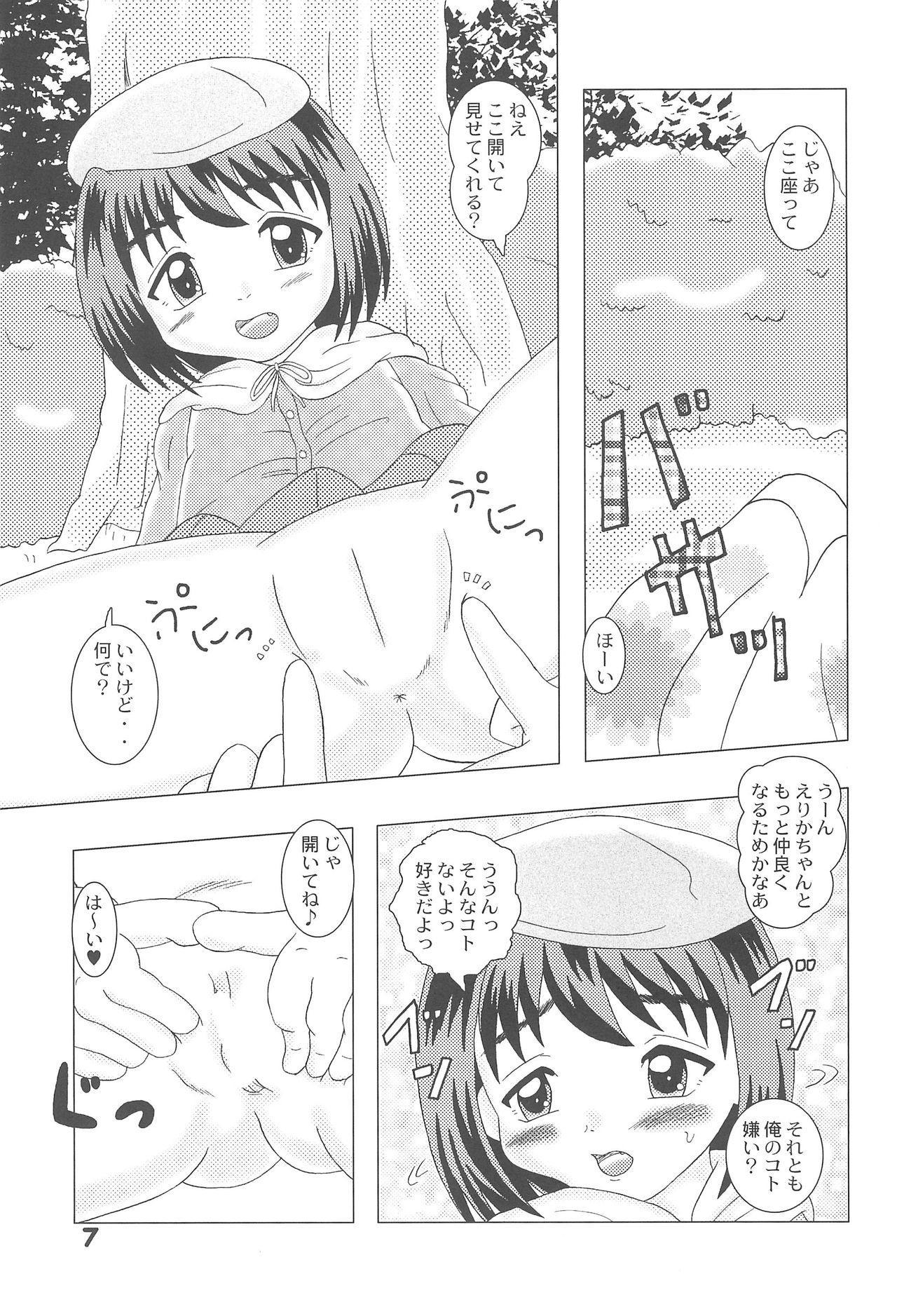 Itazura Tenshi 6