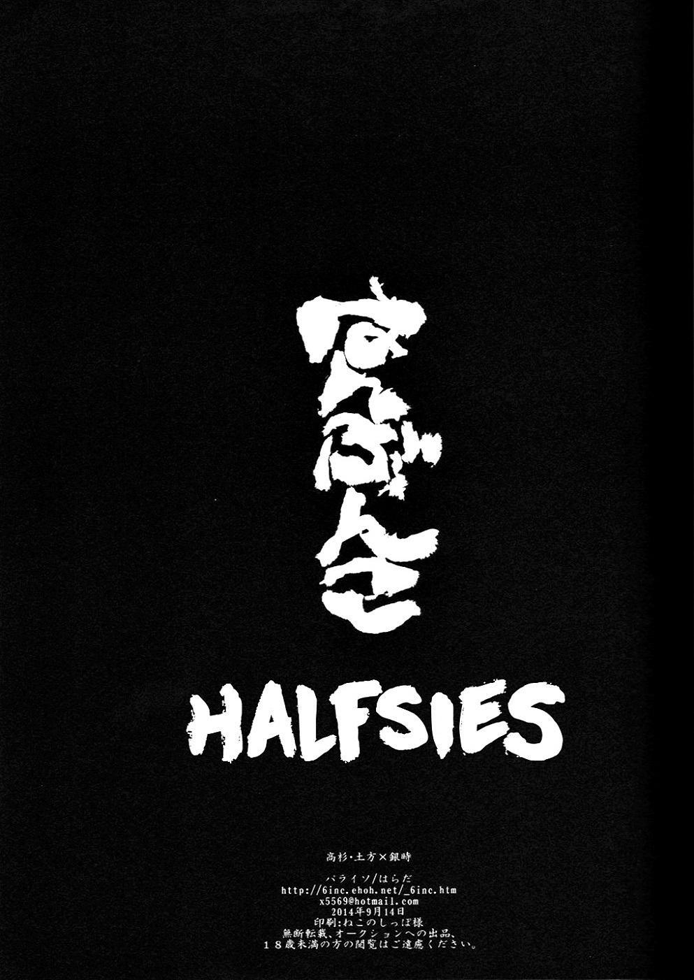 Hanbunko | Halfsies 1