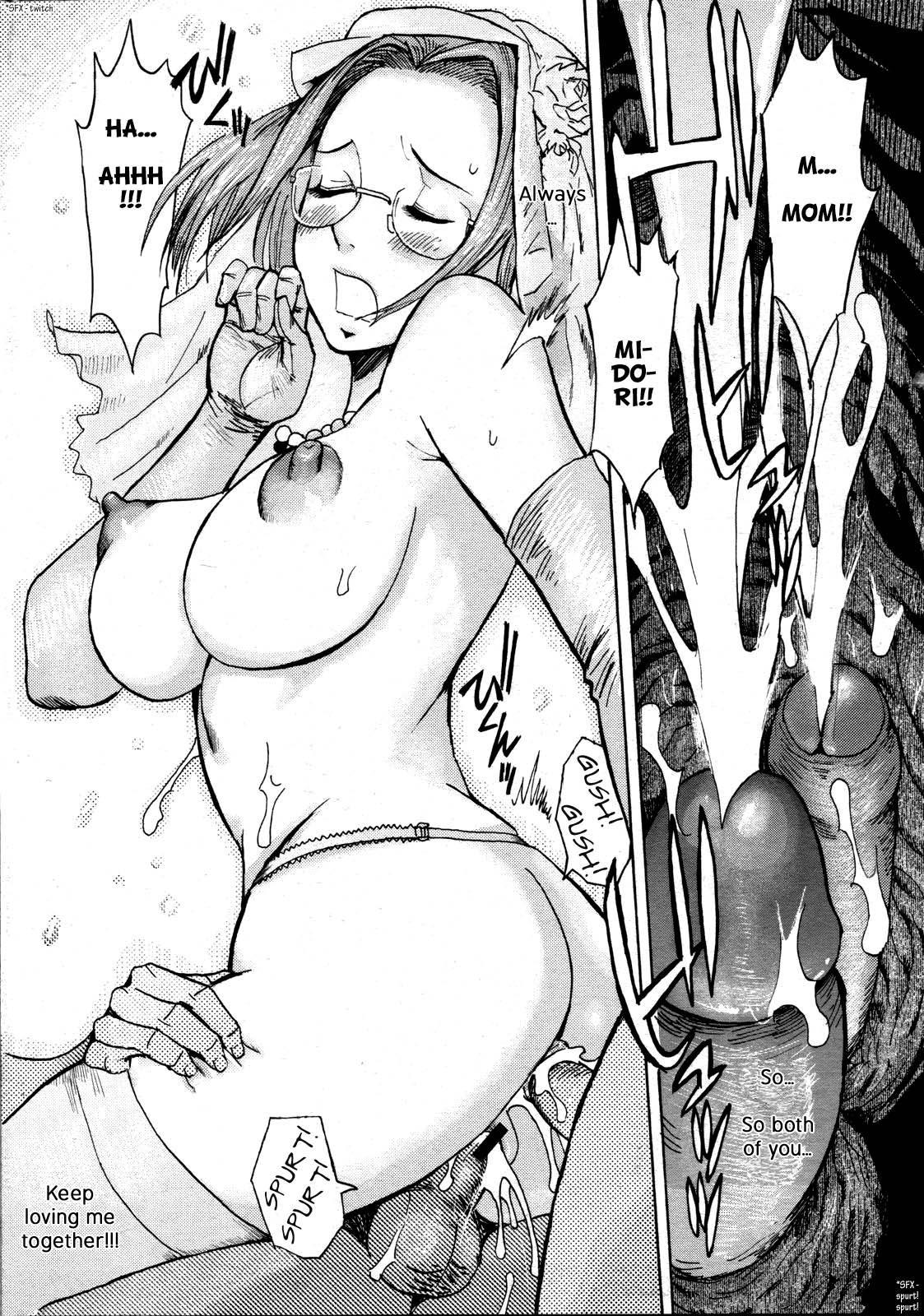 Futari No Tsuma 22
