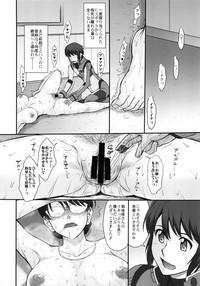 Yuukai: Tokubetsu Jitai Taisaku Kaigi Toukatsu Chouseikan 9